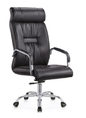 Modern Conference Office Chair Manufacturer China Fashionable Revolving Office Chair Supplier China Executive Office Chair Wholesaler Chinamodern Luxury Executive Chair Office Chair Supplier China Office Chair Manufacturer China Swivel Chair